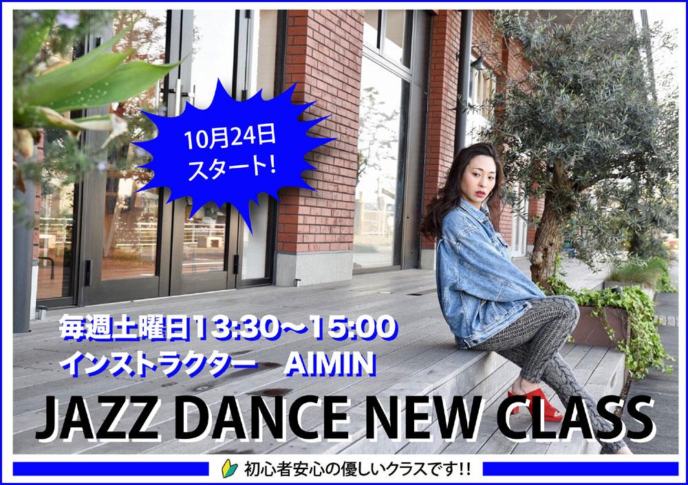 AIMIN JAZZ DANCE 2020