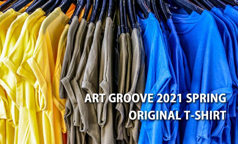 2021_T-Shirt_Spring-header
